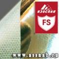 Изоспан FS - отражающая паро-гидроизоляция из полипропиленового нетканого полотна
