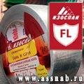 Изоспан FL | Изоспан FL Termo