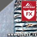 Изоспан FX - отражающая тепло-паро-гидроизоляция из вспененного полиэтилена