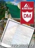 Изоспан DM - паро-гидроизоляция повыш.прочности с антиконденсатной поверхностью