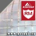 Изоспан RM - армированная трехслойная гидро-пароизоляция