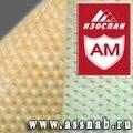 Изоспан AM - гидроизоляционная ветрозащитная паропроницаемая трёхслойная мембрана