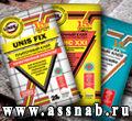 Плиточный клей ЮНИС | UNIS