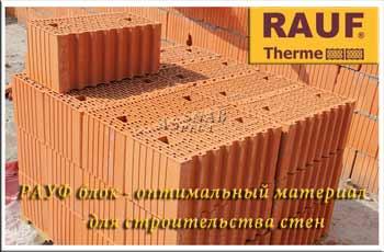 цена ЛСР блок купить в Москве