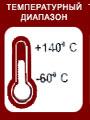 изоспан температурный диапазон